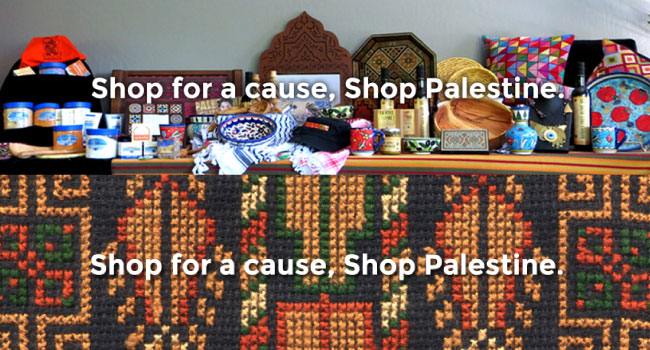 shop-palestine