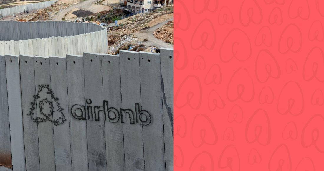 airbnb-mockups-1100-pattern