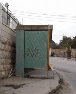 hebron racists graffiti
