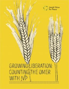 JVP'S COUNTING THE OMER RITUAL GUIDE:
