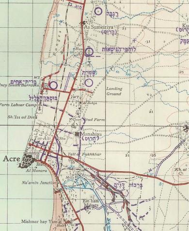 Zochrot pre/post 1948 Map