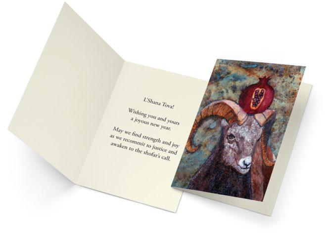 rosh-hashanah-card-markup-zazzle