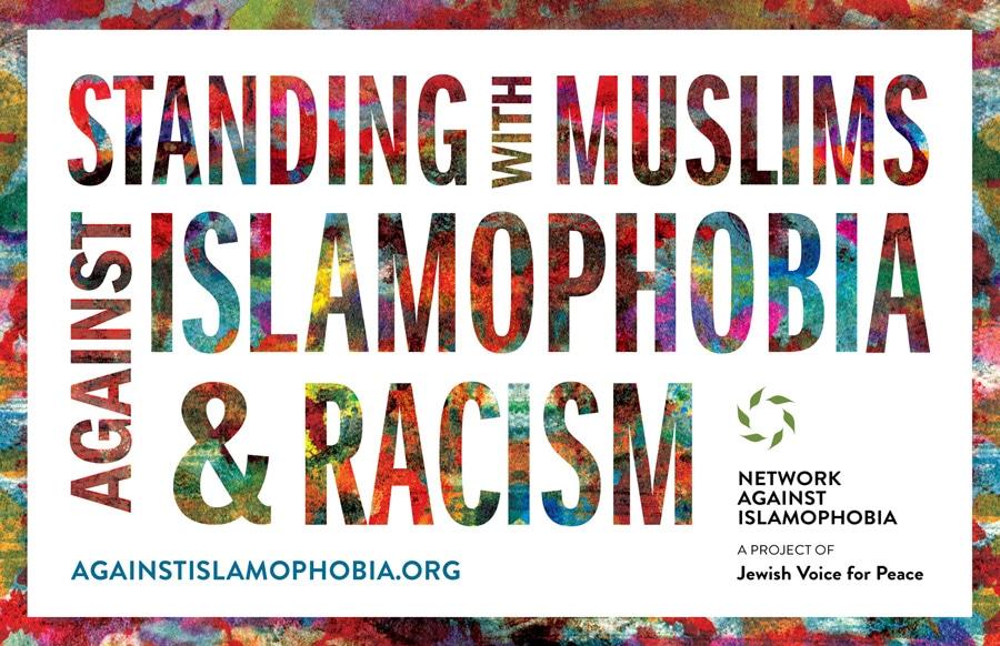 islamophobia-poster-digital-900